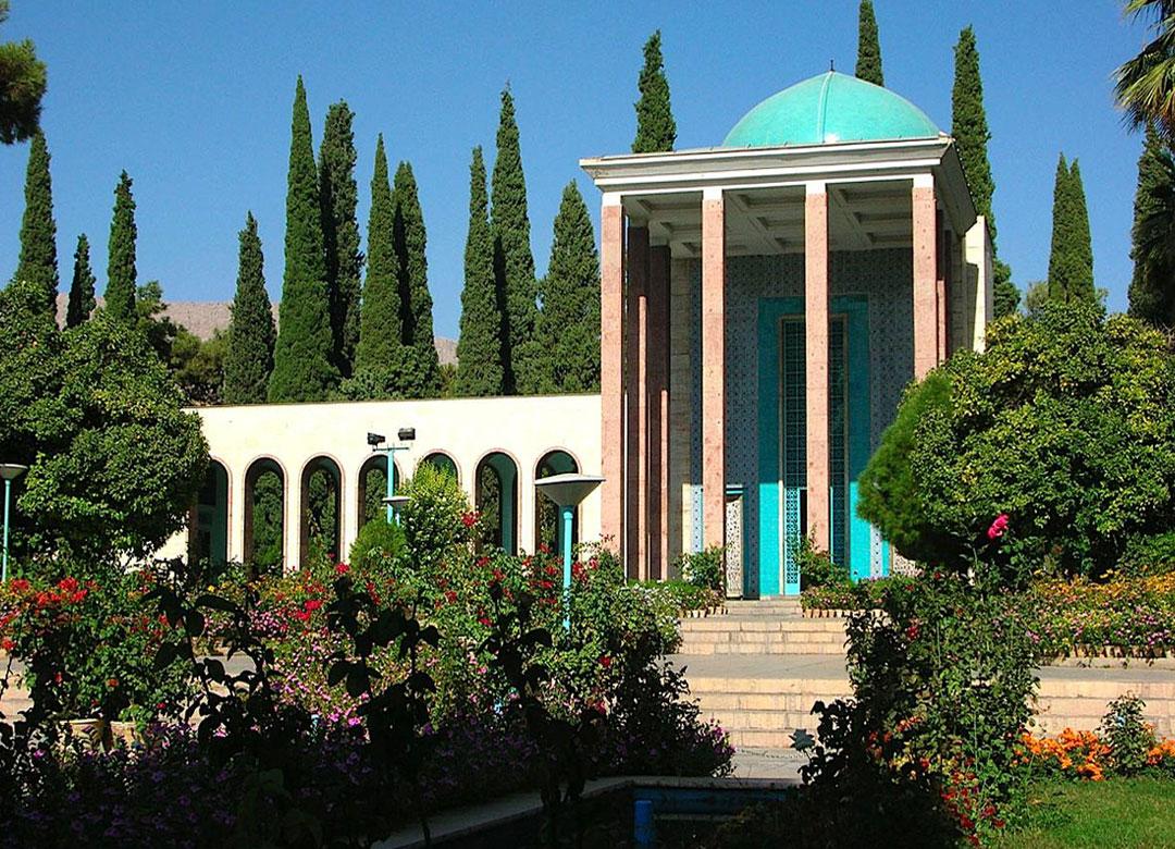 سعدیّه شیراز